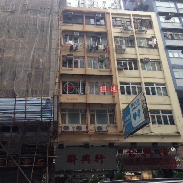 236 Lockhart Road (236 Lockhart Road) Wan Chai|搵地(OneDay)(2)