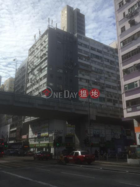 長榮大廈 (EDWARD MANSION) 太子|搵地(OneDay)(1)
