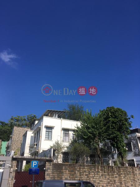 44 La Salle Road (44 La Salle Road) Kowloon Tong|搵地(OneDay)(1)