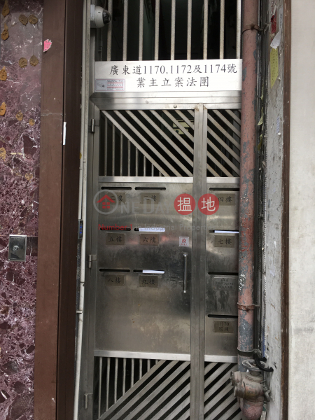 1172 Canton Road (1172 Canton Road) Prince Edward|搵地(OneDay)(3)