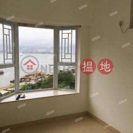 Harbour View Garden Tower2 | 2 bedroom Mid Floor Flat for Sale