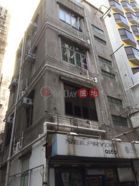 志和街13號 (13 Chi Wo Street) 佐敦|搵地(OneDay)(4)