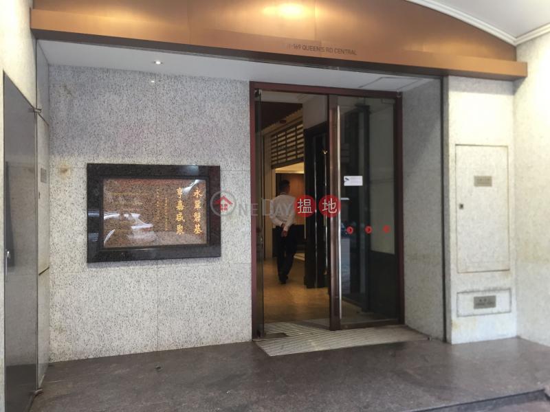 永亨銀行大廈 (Wing Hang Bank Building) 中環 搵地(OneDay)(5)