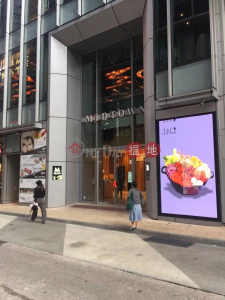 金朝陽中心二期 (Soundwill Plaza II Midtown) 銅鑼灣|搵地(OneDay)(1)