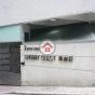 翠麗軒 (Cherry Crest) 西區居賢坊3號|- 搵地(OneDay)(2)