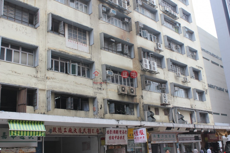 啟德工廠大廈 (Kai Tak Factory Building) 新蒲崗|搵地(OneDay)(3)