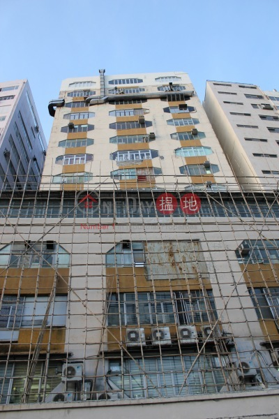 Po Chai Industrial Building (Po Chai Industrial Building) Wong Chuk Hang|搵地(OneDay)(5)