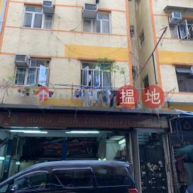 23 HUNG WAN STREET,To Kwa Wan, Kowloon