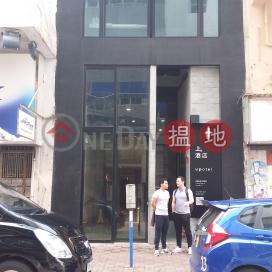 Up-otel,Mong Kok, Kowloon