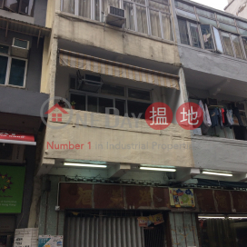 120 Sai Wan Ho Street,Sai Wan Ho, Hong Kong Island