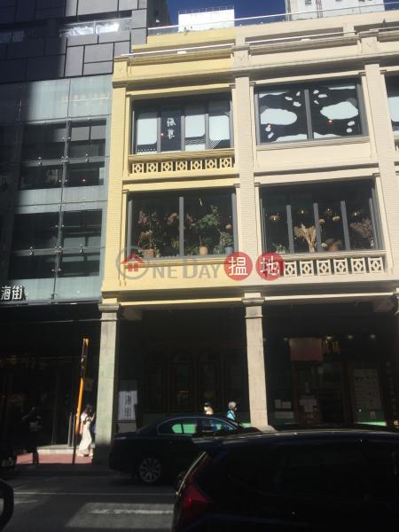 606 Shanghai Street (606 Shanghai Street) Mong Kok|搵地(OneDay)(1)