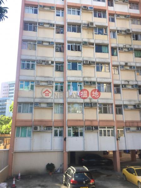 Block 5 Balwin Court (Block 5 Balwin Court) Ho Man Tin|搵地(OneDay)(2)