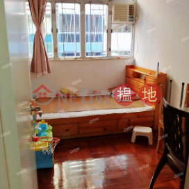 中心地帶 實用靚則《崇齡街40號買賣盤》|崇齡街40號(40 Shung Ling Street)出售樓盤 (XG1579100003)_0