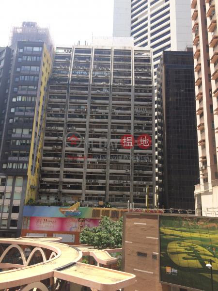 銅鑼灣商業大廈 (Causeway Bay Commercial Building) 銅鑼灣|搵地(OneDay)(3)