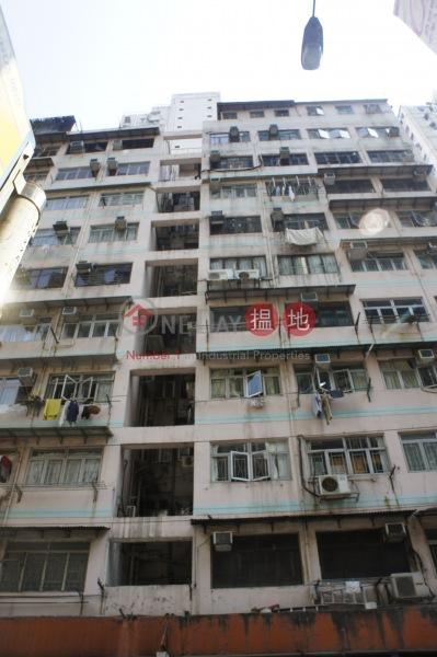 吉豐大廈 (Kuk Fung Building) 堅尼地城|搵地(OneDay)(2)