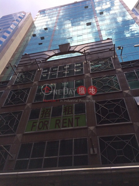 Multifield Plaza (Multifield Plaza) Tsim Sha Tsui|搵地(OneDay)(1)
