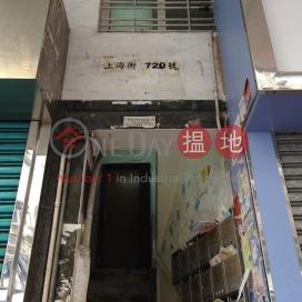 720-722 Shanghai Street,Prince Edward, Kowloon