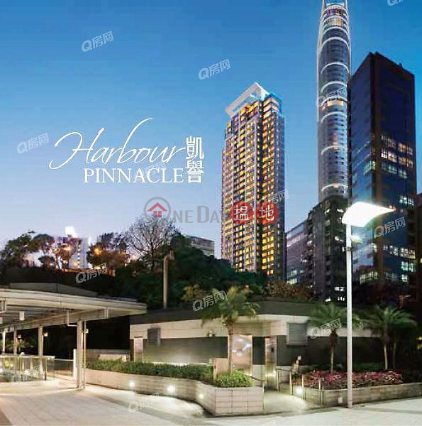 Property Search Hong Kong | OneDay | Residential | Rental Listings Harbour Pinnacle | 2 bedroom Low Floor Flat for Rent