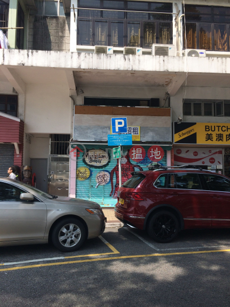 宜春街26號 (26 Yi Chun Street) 西貢|搵地(OneDay)(1)