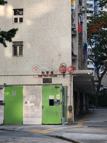 環翠邨 怡翠樓 (Wan Tsui Estate Yee Tsui House) 柴灣|搵地(OneDay)(2)