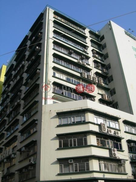 Yeung Yiu Chung No 6 Industrial Building (Yeung Yiu Chung No 6 Industrial Building) Cheung Sha Wan|搵地(OneDay)(2)
