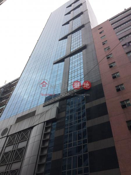 金米蘭中心 (Aitken Vanson Centre) 觀塘|搵地(OneDay)(1)