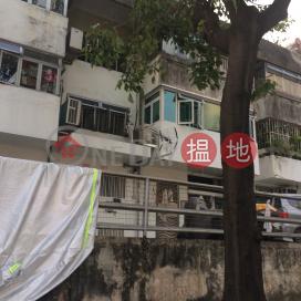 291 Wo Yi Hop Road|和宜合道291號