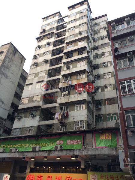 安順大廈 (On Sheung Building) 深水埗|搵地(OneDay)(1)