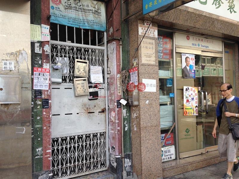 184-186 Reclamation Street (184-186 Reclamation Street) Yau Ma Tei|搵地(OneDay)(1)