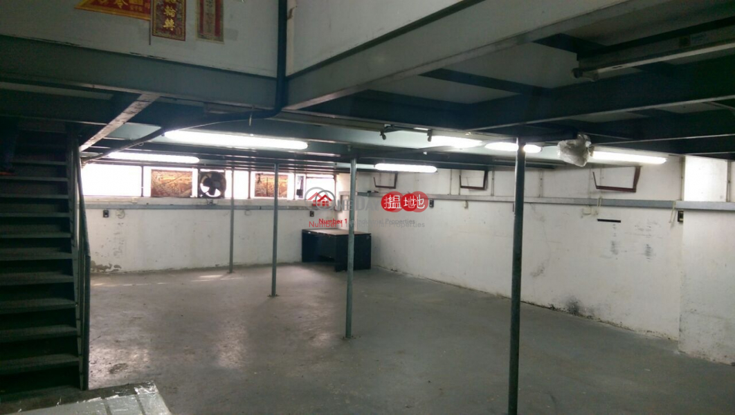 Property Search Hong Kong | OneDay | Industrial Rental Listings Wah Yiu Industrial Centre