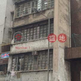渣華道65號,北角, 香港島