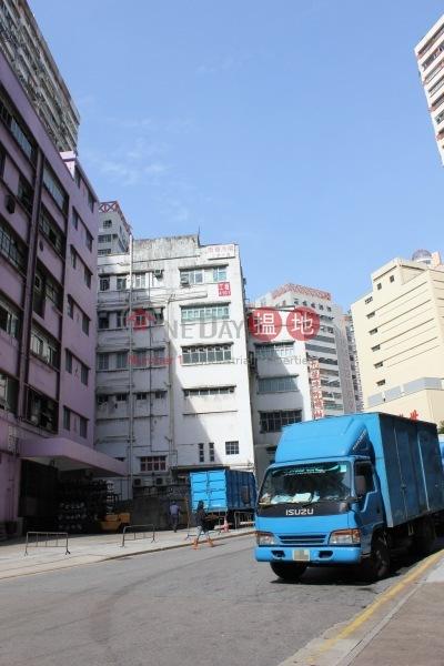 南華冷房工業大廈 (South China Cold Storage Building) 葵涌|搵地(OneDay)(1)
