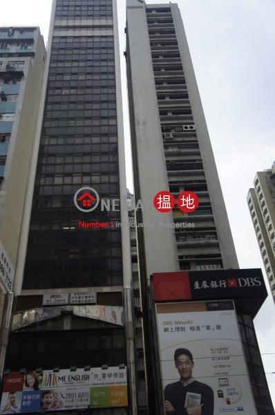 嘉年華商業大廈|灣仔區嘉年華商業大廈(Ka Nin Wah Commercial Building )出租樓盤 (hopsz-03497)