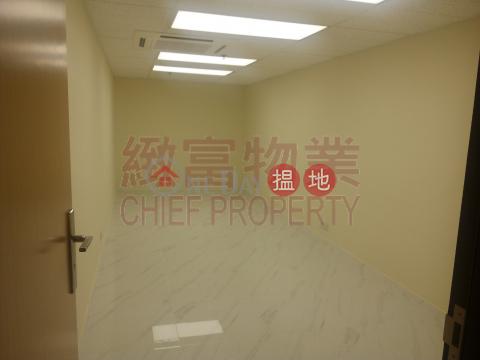 Perfect Industrial Building|Wong Tai Sin DistrictPerfect Industrial Building(Perfect Industrial Building)Rental Listings (137866)_0
