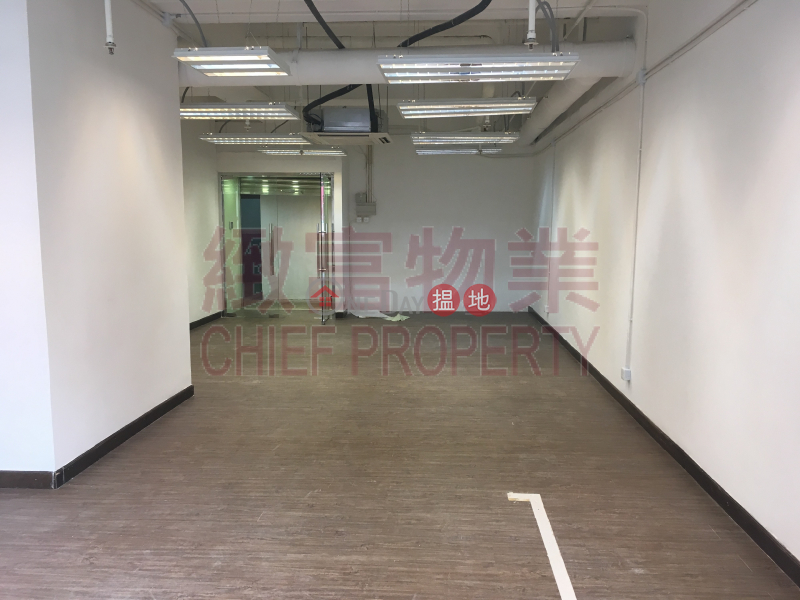Property Search Hong Kong | OneDay | Industrial Rental Listings, Canny Industrial Building