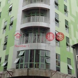 Kawada Commercial Plaza|川田集團工貿廣場