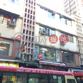 東勝道19號,香港仔, 香港島