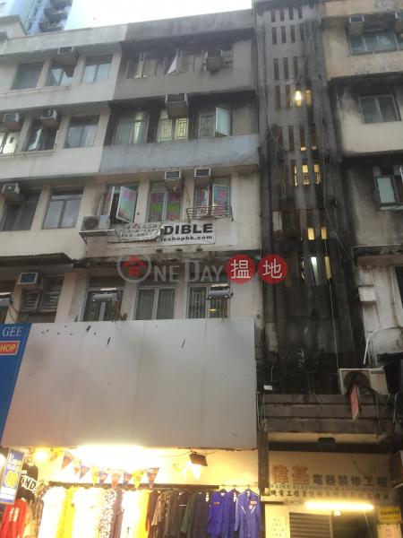 69 Granville Road (69 Granville Road) Tsim Sha Tsui|搵地(OneDay)(1)