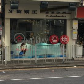 23 Kuk Ting Street|谷亭街23號