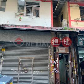 6 Shim Luen Street,To Kwa Wan, Kowloon