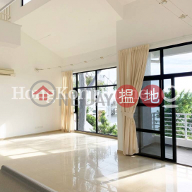 4 Bedroom Luxury Unit for Rent at Floral Villas|Floral Villas(Floral Villas)Rental Listings (Proway-LID4231R)_0