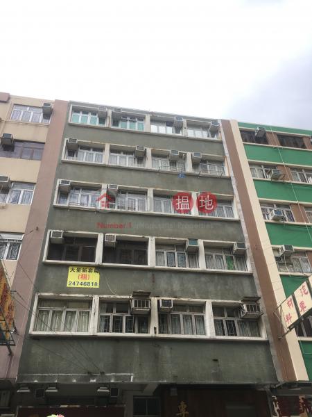 安樂樓 (On Lok Building) 元朗|搵地(OneDay)(1)