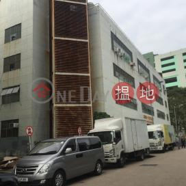 China Paint Building Block 2|中華製漆大廈2座