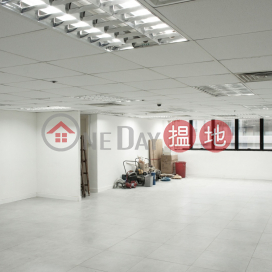 Kwai Chung- CHINABEST INTL CTR- Pretty Decoration, is I/O type can separate for rent|Chinabest International Centre(Chinabest International Centre)Rental Listings (00111149)_0