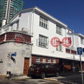 Grant Villa,Mong Kok, Kowloon