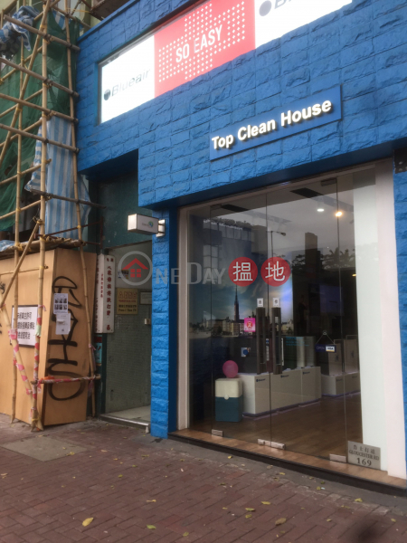 169-170 Gloucester Road (169-170 Gloucester Road) Wan Chai|搵地(OneDay)(3)