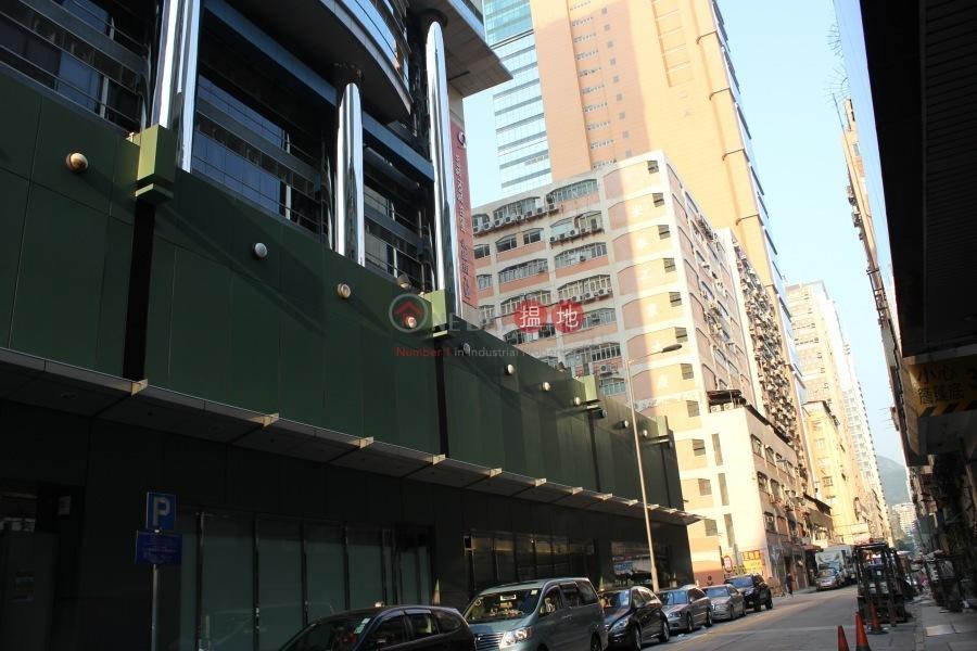Alexandra Industrial Building (Alexandra Industrial Building) Cheung Sha Wan|搵地(OneDay)(2)