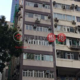 軒尼詩道87號,灣仔, 香港島