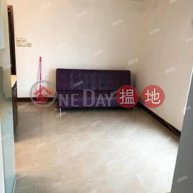 開揚遠景,間隔實用,即買即住《漁暉苑 美暉閣 (C座)買賣盤》 漁暉苑 美暉閣 (C座)(Mei Fai House ( Block C ) Yue Fai Court)出售樓盤 (QFANG-S96555)_3