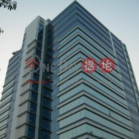 Tins Enterprises Centre,Cheung Sha Wan, Kowloon